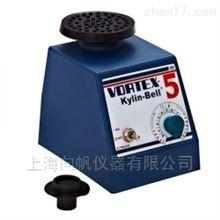 VORTEX-5漩涡 混合器