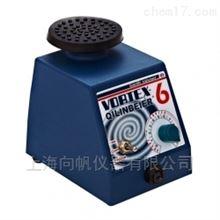 VORTEX-6漩涡 混合器