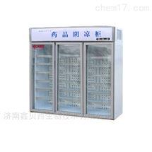 BLC-1260三开门药品阴凉柜