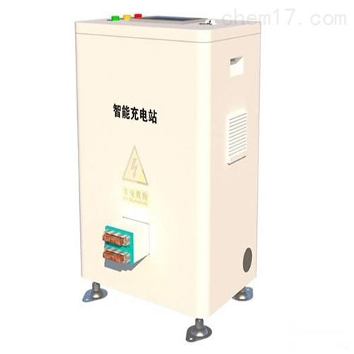 75V 250A自动伸缩充电站