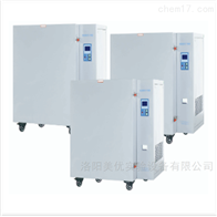 HX-500500度鼓风干燥箱 烘箱