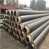 529*8聚氨酯预制热力防腐输水保温管加工
