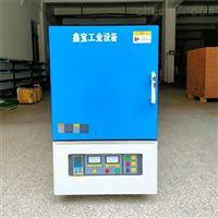 XBXS5-1-1200实验高温烧结炉
