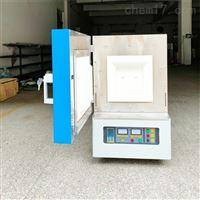 XBXS5-2-1700硅碳棒高温炉