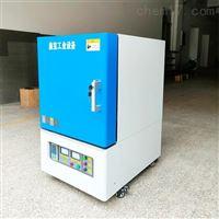 XBXS5-2-1700高温箱式电炉