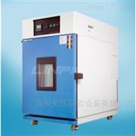 101-ES台式恒温恒湿试验箱