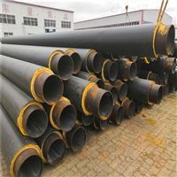 DN450聚氨酯高温蒸汽直埋保温管实体厂家
