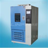 LRHS-101-NO₃静态臭氧老化试验箱