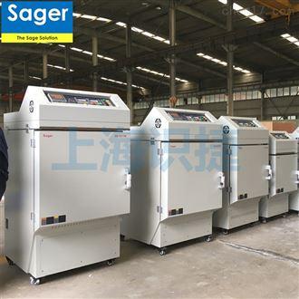 SG-XS17001800度可编程高精度金属冶炼电炉