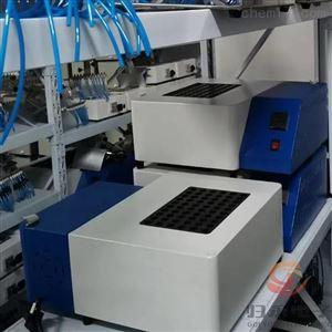 实验室全自动石墨消解仪报价GY-QSMXJ