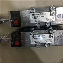 UM/22152/122/60/13J提供诺冠NOrgren先导式电磁阀