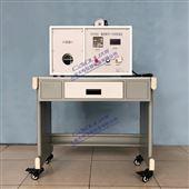 DYR009传热学  P-T饱和蒸汽及超临界相态实验系统
