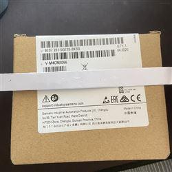 6ES7231-5QF32-0XB0龙岩西门子S7-1200PLC模块代理代理商