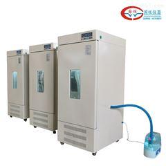 MGC-150HP人工气候箱