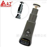 AZ8008中国台湾衡欣AZ接触/非接触式转速表华中办事处