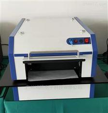 X射线荧光测厚仪,涂镀层厚度测试仪