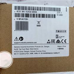 6ES7241-1CH32-0XB0韶关西门子S7-1200PLC模块代理代理商