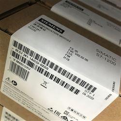 6ES7241-1AH32-0XB0深圳西门子S7-1200PLC模块代理代理商