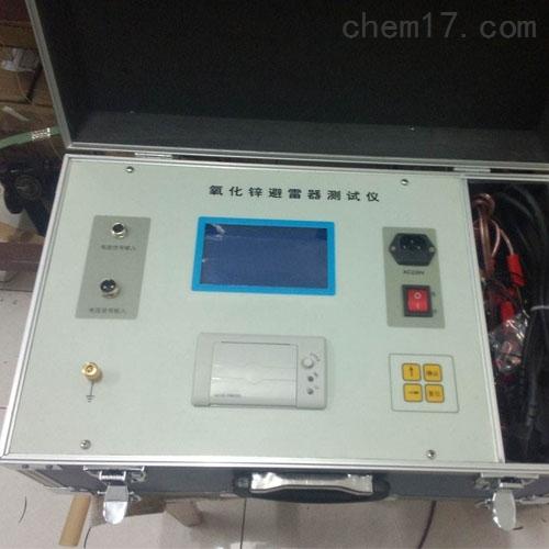 特价优惠氧化锌避雷测试仪现货