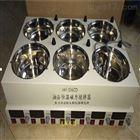 HH-SJ6CD數顯恒溫油浴磁力攪拌器