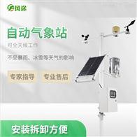 FT-QX06自动气象监测系统
