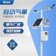 FT-QX06气象站生产厂家