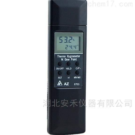 中国台湾衡欣AZ工业级大荧幕温湿度计