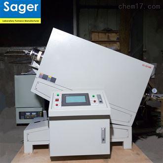 SG-GS1000 1200 1400 1800旋转式管式炉 高温炉 高温电炉