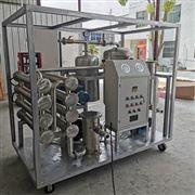 不锈钢抗燃油滤油机