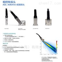 10L16-A00 10L32-A10超声波探伤仪相控阵探头