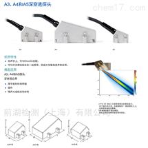 3.5L16-A3 5L16-A3超声波探伤仪相控阵探头