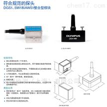 2L8-DGS1 4L16-DGS1超声波探伤仪相控阵探头