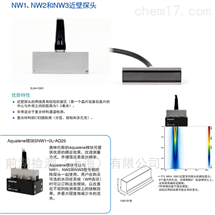 5L64-NW1 5L24-NW2超声波探伤仪相控阵探头