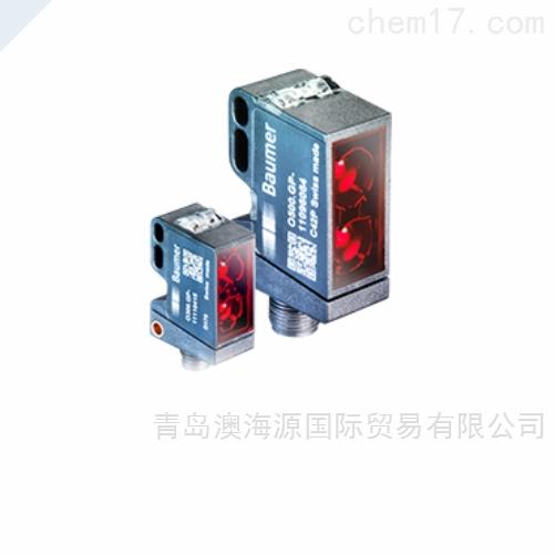 光电传感器瑞士Baumer堡盟O300 / O500系列