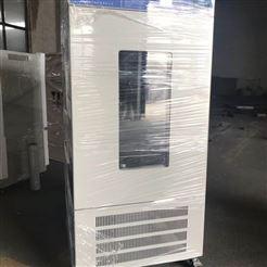 福建 450L霉菌培养箱