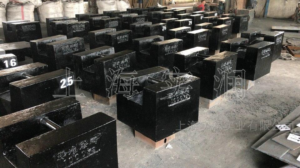 锁式1000公斤标准砝码