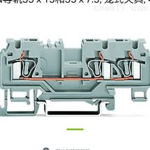 WAGO接线端子 3通型,介绍万可