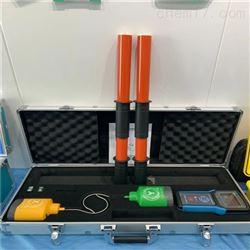 FRD-10KV高压核相仪