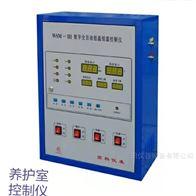 耀阳仪器养护室温湿度控制器恒温恒湿高科仪表