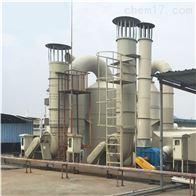 生产车间废气处理设备 喷淋塔水洗废气设备