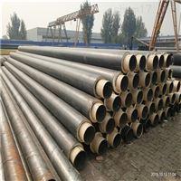 管径219聚氨酯防腐蒸汽发泡保温管加工商