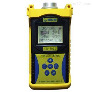 GR-3012土壤VOCs测试仪 手持光离子化检测仪