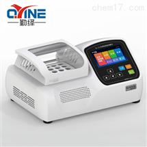 COD消解器多功能智能消解仪QY-K16生产厂家