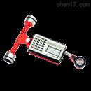 KP-90N小泉求积仪图纸面积测量仪的使用方法