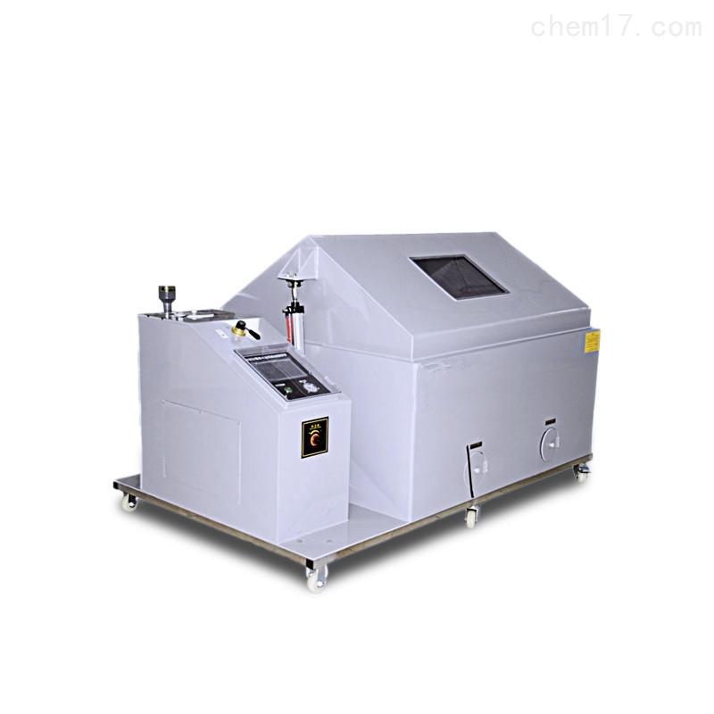 YS-200防锈油表面处理盐雾测试机