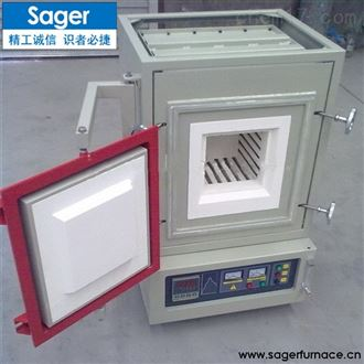 SG-QF14001400度高温电炉通气氛保护金属烧结炉