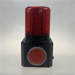 润光照明/FL4870多功能声光报警器