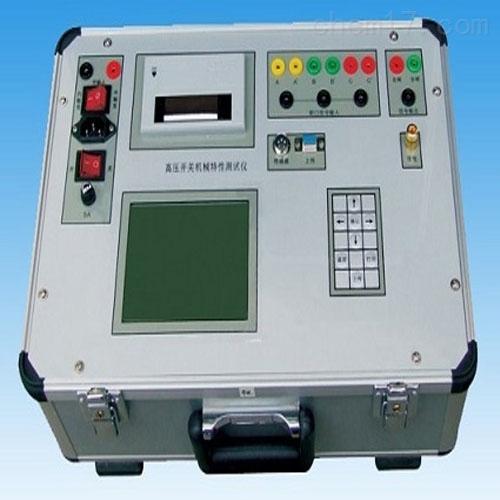 全新出售智能高压开关动特性测试仪