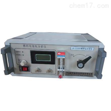 LB-ZO3000便携充电型微量氧分析仪