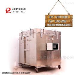 构件防火涂料热性能_GJL-18隔热效率试验炉